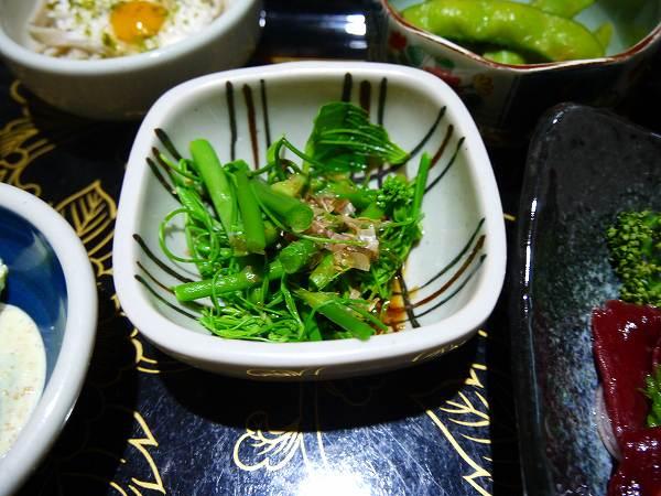 7.シオデ(山菜).jpg