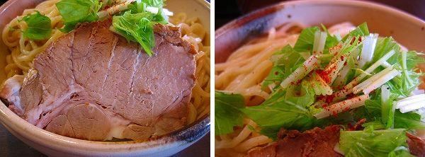 7.チャーシューと水菜.jpg