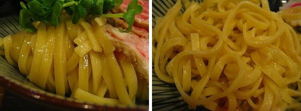 7.モチモチの平打ち麺.jpg
