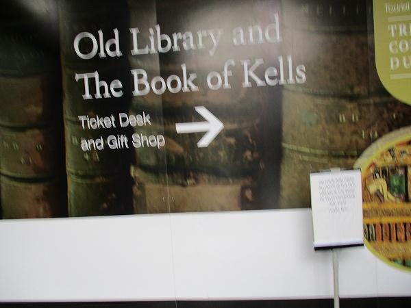 7.図書館とケルンの書.jpg