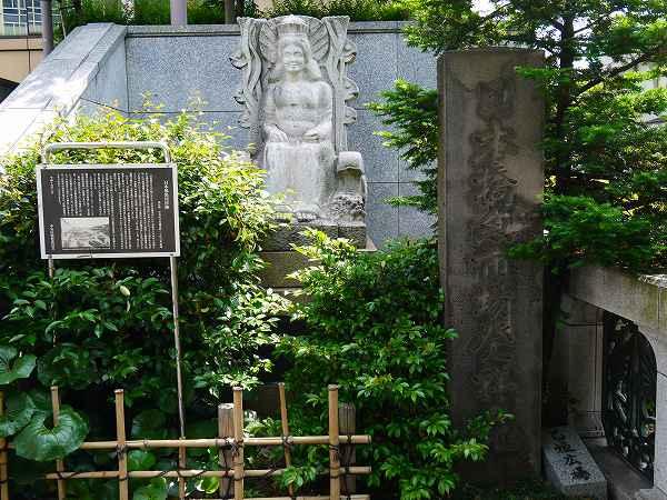 7.日本橋魚市場発祥の地.jpg