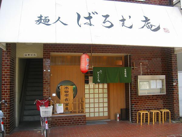 7.昼食は奈良に.jpg