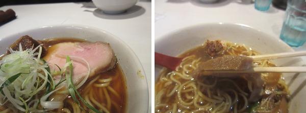 7.鶏肉のレアチャーシュー.JPG