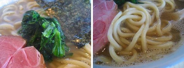 8.ほうれん草と太麺.jpg