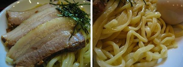 8.トロチャーシュー&極太麺.jpg