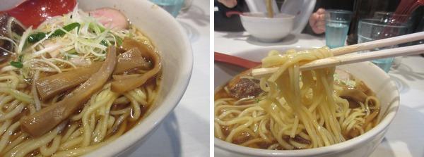 8.フツーのメンマと高加水麺.JPG