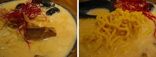 8.ブロックチャーシューと太麺.jpg