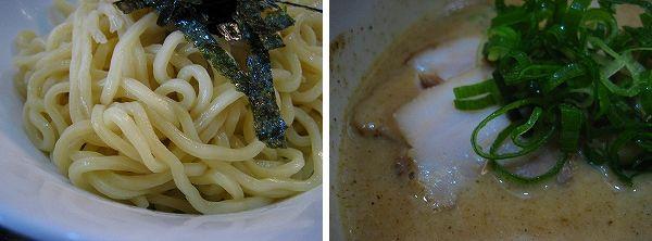 8.太麺と青ネギ.jpg
