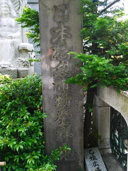 8.石碑.jpg