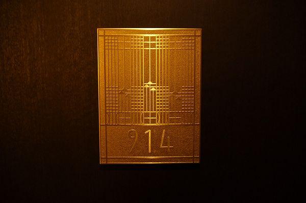 8.部屋はNo.914.jpg