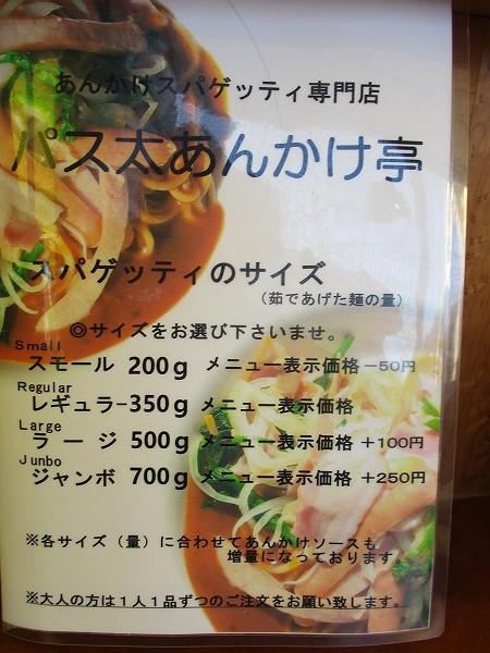 9.レギュラーでも麺350g.jpg