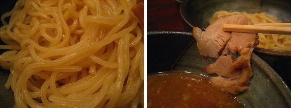 9.麺とチャーシュー.jpg