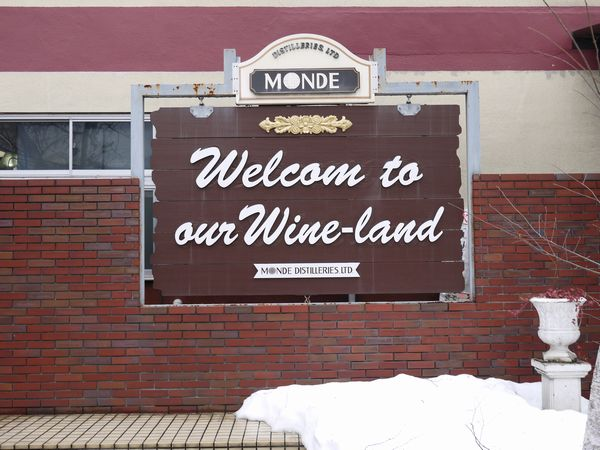 ワイン工場にて-2.jpg