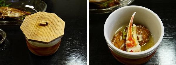 夕19.竹の子饅頭のカニ餡かけ.jpg
