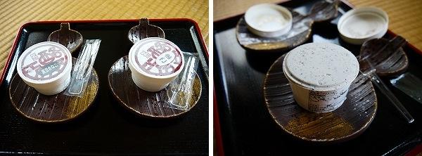 夕24.デザートのアイスクリーム.jpg