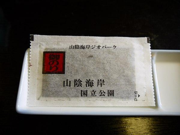 朝6.定番の海苔.jpg