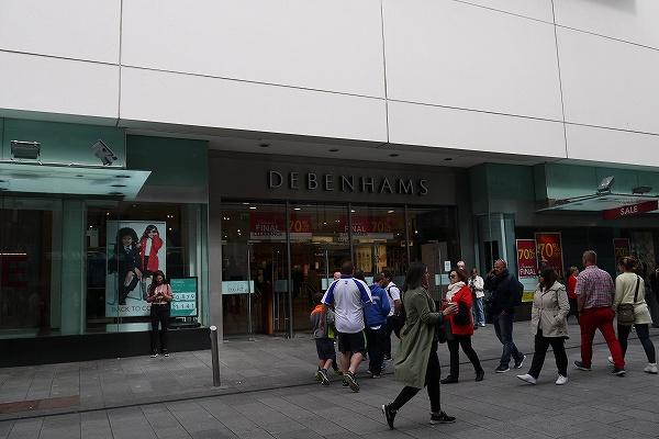 高級百貨店(1).jpg